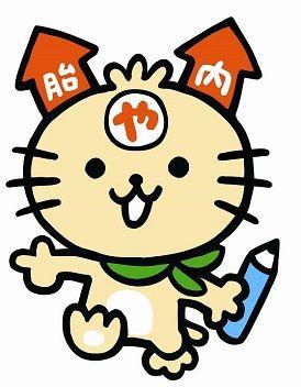 Inoueyaranyanoriginal_1