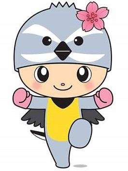 Satomitomippy