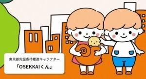 Tokyochildabusepreventionsitebefore