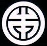 阿波連家紋章