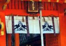 熊野那智大社神紋