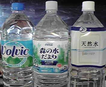 こんなに「水」買い占めてどうすんだ!