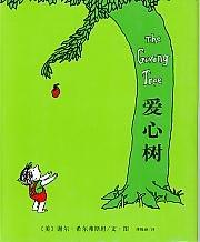 中国語版−簡体字版
