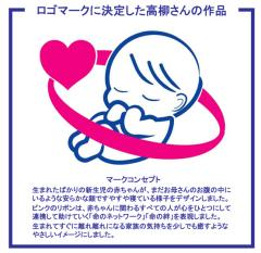 新生児救急車ロゴマーク