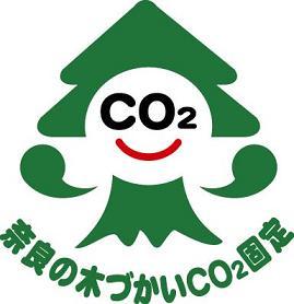 奈良の木づかいCO2固定