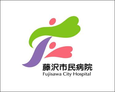 藤沢市民病院(今井弘実案)