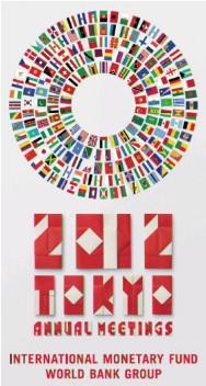 IMF・世銀総会