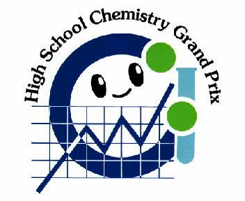 高校化学グランプリ