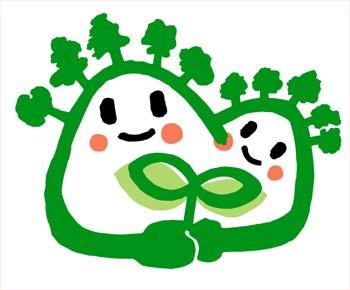 茨城植樹祭