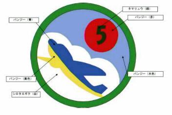 神戸花時計デザイン