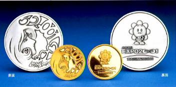 北九州博記念メダル