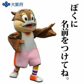 大阪府モッピー