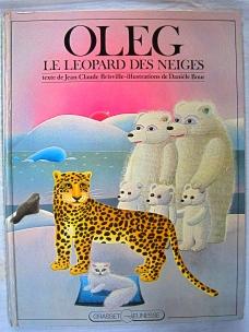 雪国の豹オレッグ