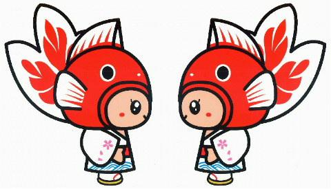 金魚台輪(サイド)