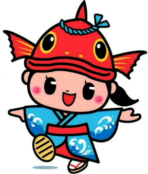 牛深マスコットキャラクター(歩美案)