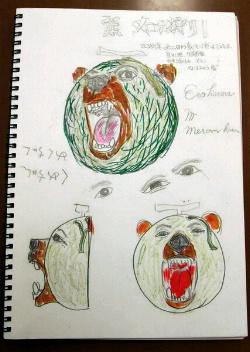 メロン熊 原画