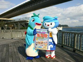 うしぶか海食祭2013