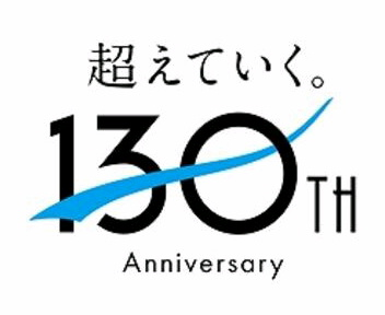 三菱重工130周年