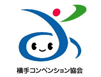 横手コンベンション協会