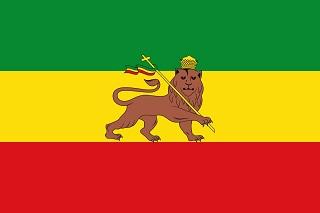 帝政エチオピア国旗