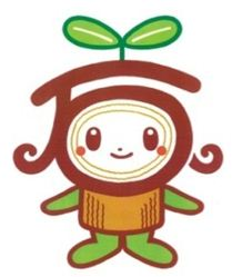 石川植樹祭