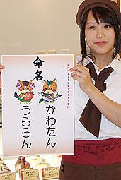 2012.12.01上山愛美