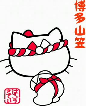 博多山笠キティちゃん