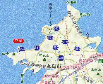 福岡県糸島半島