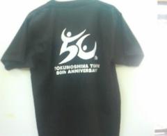 徳之島町50周年Tシャツ