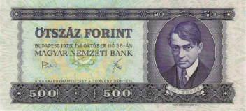 500フォリント紙幣