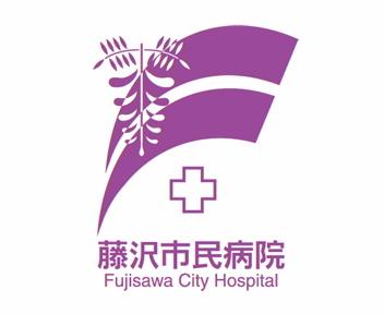 藤沢市民病院(井口案)