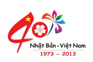 日本ベトナム外交40周年(越)