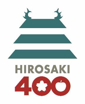 弘前城400年祭シンボルマーク