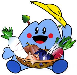 会津伝統野菜