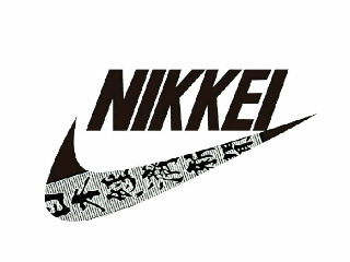 Swoosh by NIKKEI