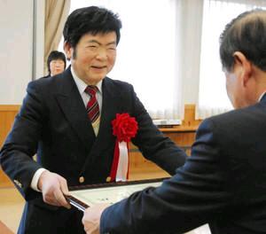 2014.03.25 飯島町町おこしソング 歌詞入賞者表彰式