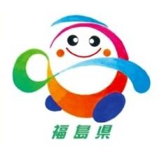 福島県大型観光キャンペーン 第4位