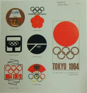 1964東京五輪コンペ