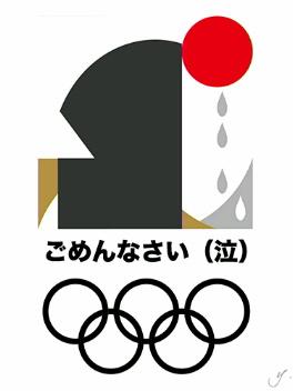 東京五輪エンブレムParody 1