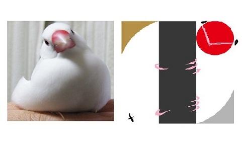 東京五輪エンブレムParody 9(文鳥)