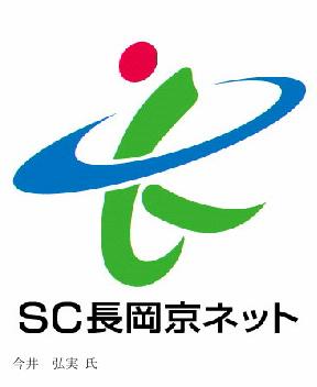 SC長岡京ネット