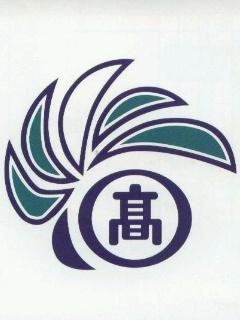 本吉響高校