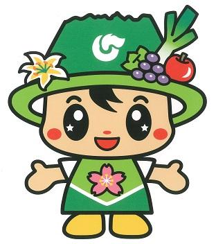 榛東村キャラクター候補 5番