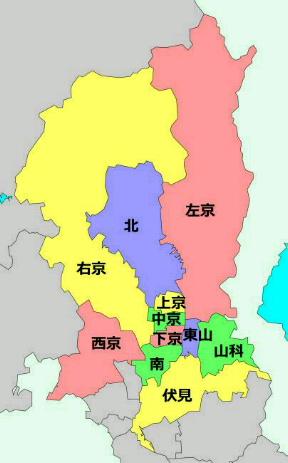 京都市の行政区