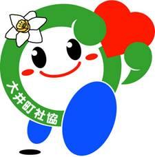 大井町社協会費キャラ