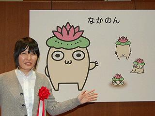 高橋雅代@なかのん表彰式