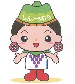 榛東村キャラクター候補 1番