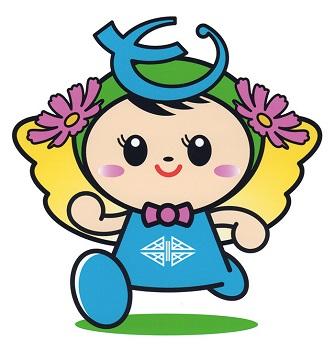 田尻町キャラクター候補