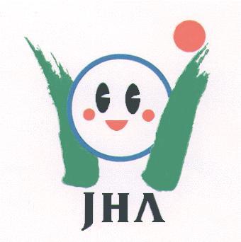 日本ハンドボール協会シンボルマーク