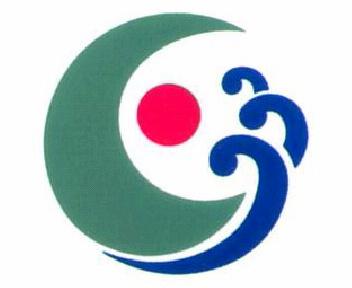 新ひだか町章(候補1310)